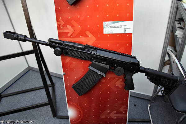 Another version of Vepr-12 Molot (VPO-205-00) .