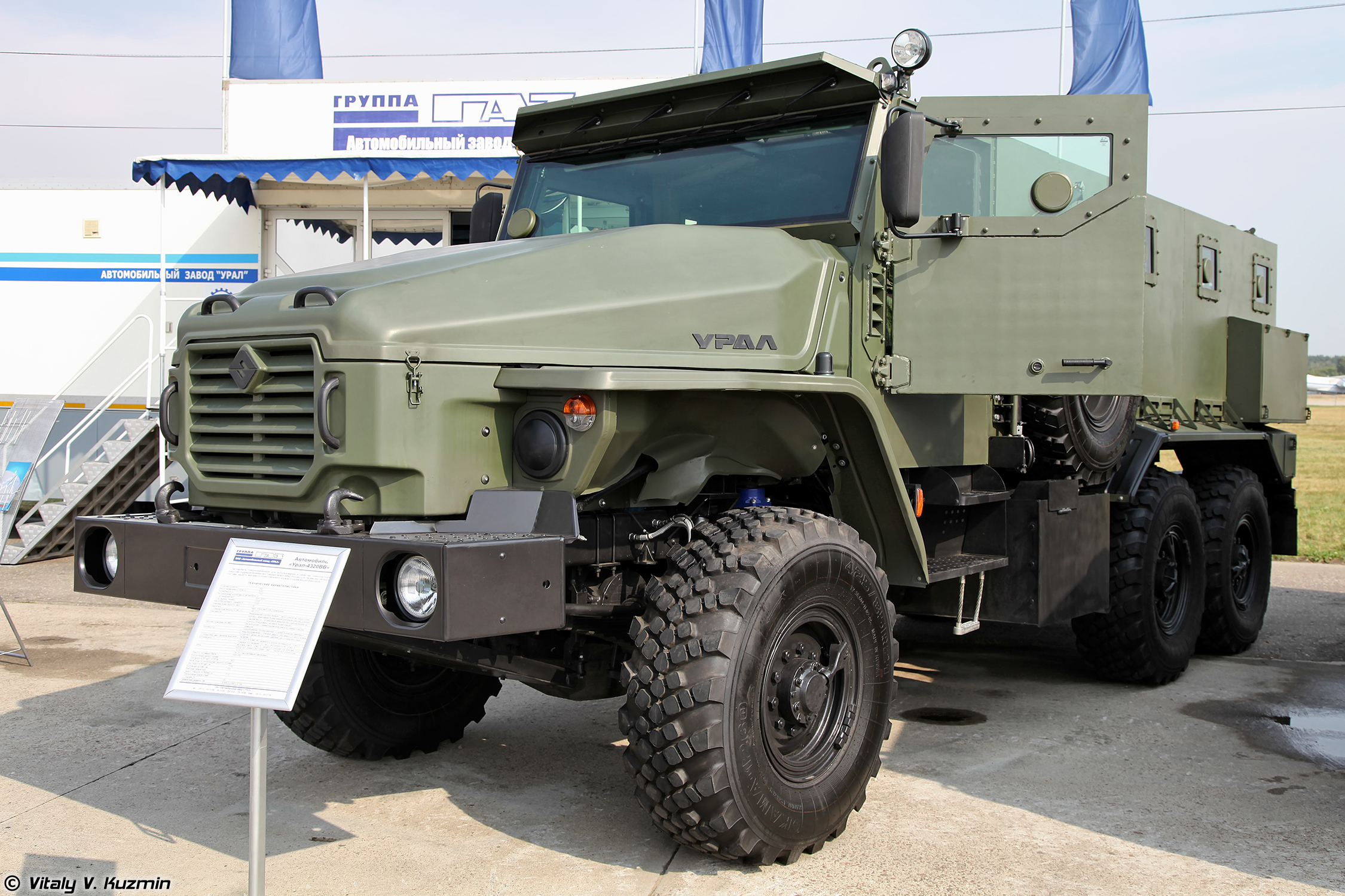 Typhoon MRAP family vechiles - Page 3 Oboronexpo2014part2-11