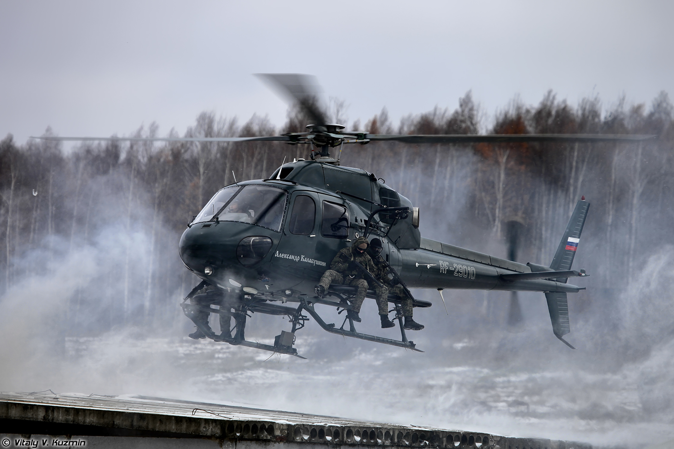 Russian paramilitary forces Interpolitex2014-22