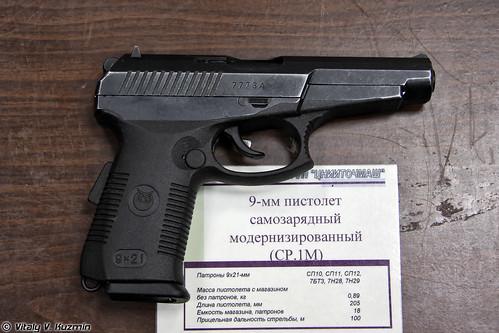 Самозарядный пистолет СР-1М (SR-1M pistol)