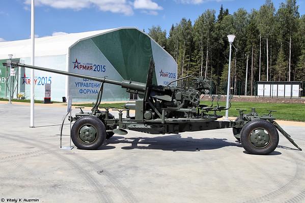 57-mm arma automática anti-aeronaves S-60 [57 milímetros arma anti-aérea S-60)