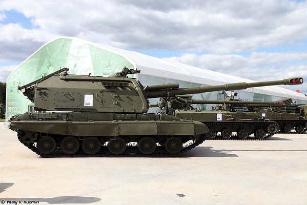 2S19 MSTA-C [2S19 Msta-S artilharia autopropulsada)