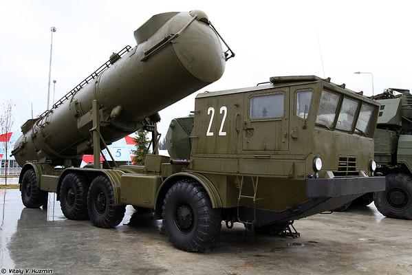 SPU DBK Redoute [lançador Transporter montador de Redut)