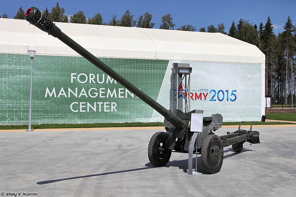 85-mm antitanque arma D-48 [85 milímetros antitanque arma D-48)