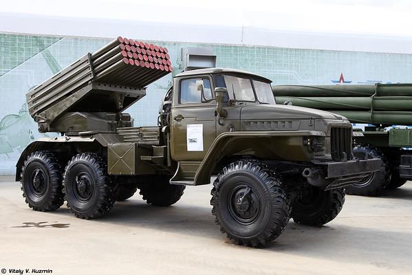 BM MLRS 9K51 Grad 2B17 [2B17 veículo lançador de 9K51 Grad MLRS)
