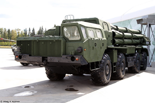 BM 9A52-2 MLRS Smerch 9K58 [9A52-2 veículo lançador de 9K58 Smerch MLRS)