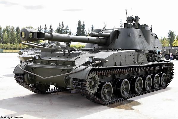 Acacia 2S3 [2S3 Akatsiya artilharia autopropulsada)