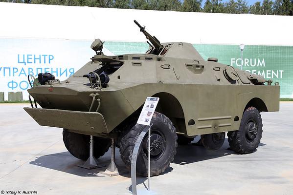 BRDM-2 [BRDM-2)