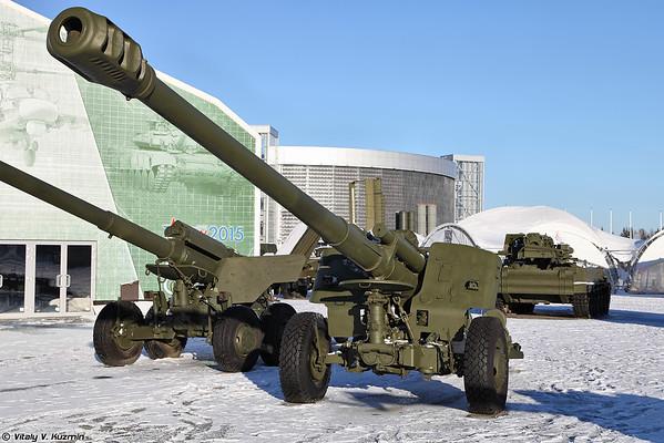 152 milímetros obus 2A65 MSTA-B [152 milímetros obus 2A85 Msta-B)